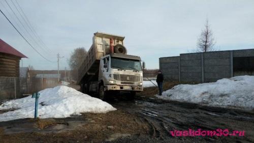 Контейнер для строительного мусора королевфото1879