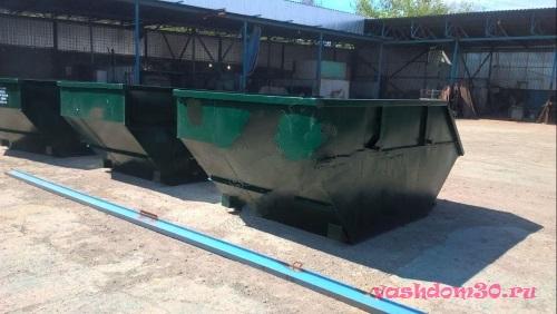 Вывоз строительного мусора ногинскфото592