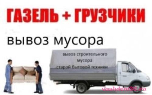 Контейнер для мусора зеленоградфото1144
