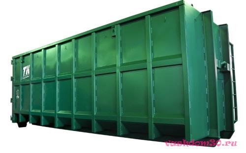 Мусорный контейнер 27 м3фото430