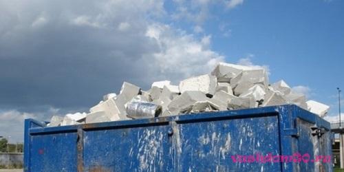 Вывоз мусора локомотивфото977