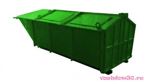 Вывоз строительного мусора полежаевскаяфото1990