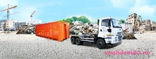 Вывоз мусора в истринском районе ценафото802