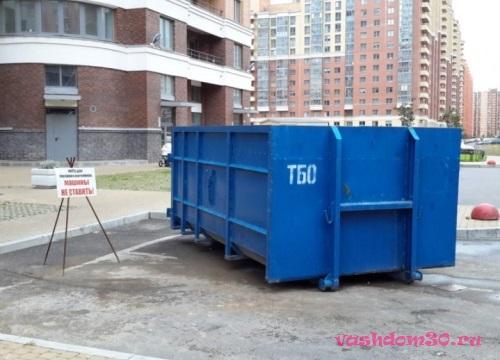 Вывоз мусора ярославское шоссефото1149
