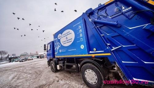 Вывоз строительного мусора контейнер 8 м3 юзаофото1858