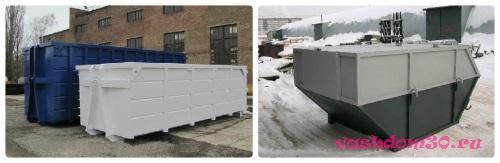Вывоз мусора без контейнерафото412