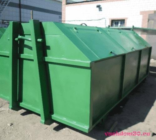 Вывоз мусора бункерфото1873