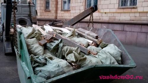 Вывоз мусора юаофото177