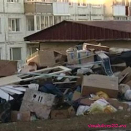 Вывоз строительного мусора фрязинофото587