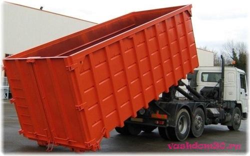 Вывоз строительного мусора можайскфото159