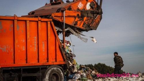 Вывоз мусора юрловский проездфото826