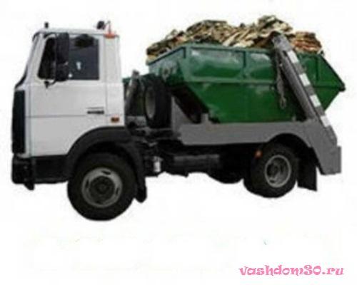 Вынос строительного мусора из квартиры ценафото1281