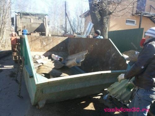 Вывоз мусора голицыно контейнерфото1199