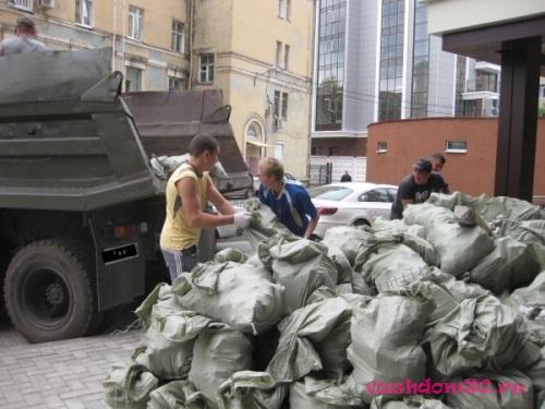 Контейнер для мусора москвафото1311