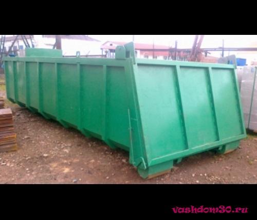 Вывезти мусор в люберцахфото313