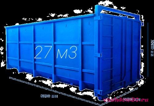 Вывоз мусора в реутовефото1517