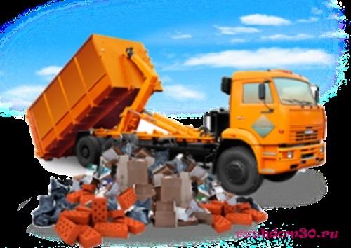 Вывоз мусора в зарефото1192