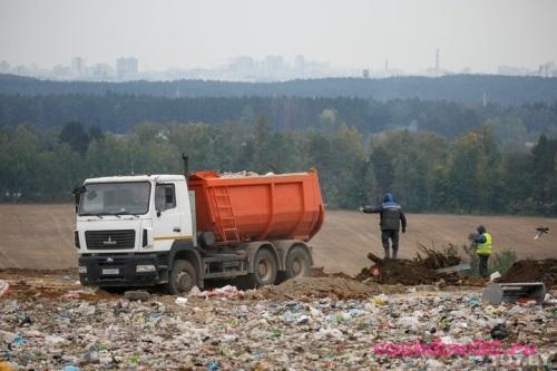 Вывоз мусора улица соколиной горыфото492