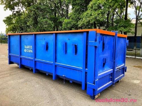 Пухто для вывоза мусорафото1544