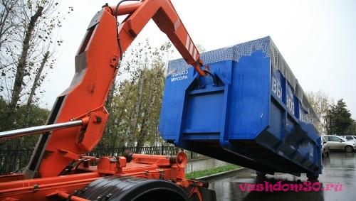 Контейнер мусор строительныйфото865