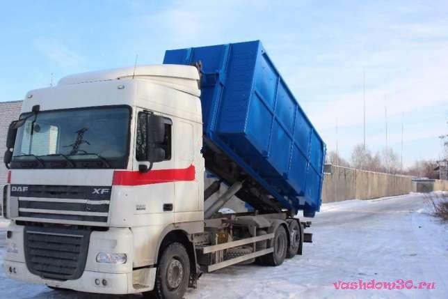Зеленоград вывоз строительного мусорафото490
