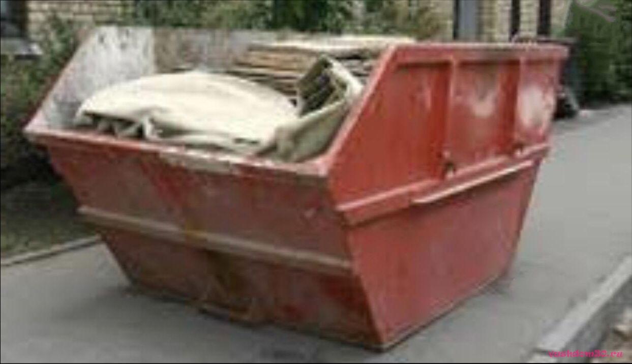 Вывоз мусора москва цаофото464