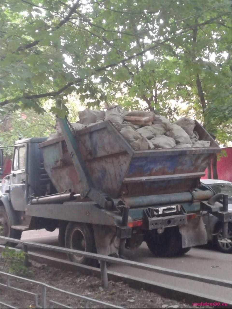 Вывоз мусора из квартиры с грузчиками цена в москвефото1583