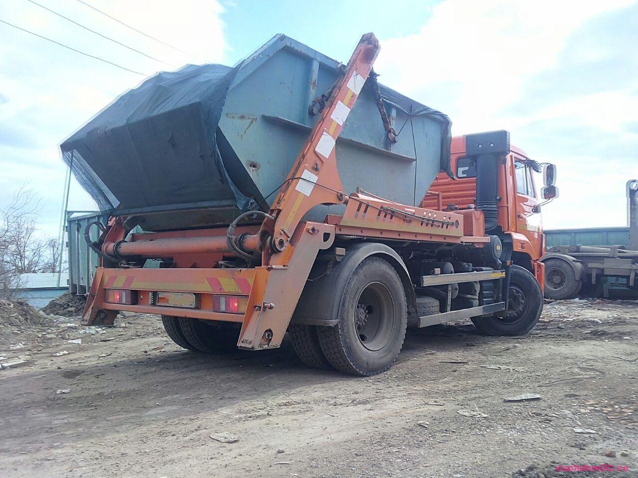 Вывоз мусора истра истринский районфото801