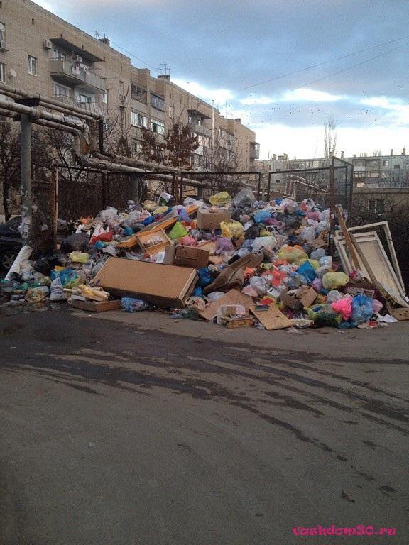 Вывоз строительного мусора клинфото1897