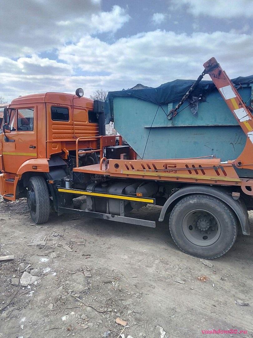 Вывоз строительного мусора щербинкафото1130