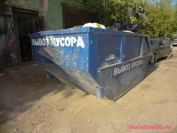 Объем мусорного контейнерафото1155