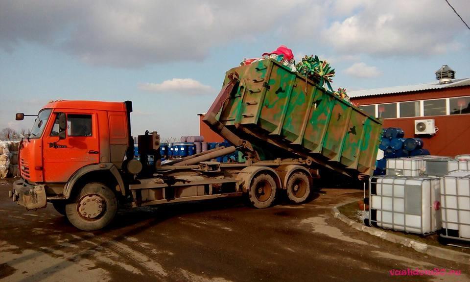 Вывоз мусора боровское шоссефото1066