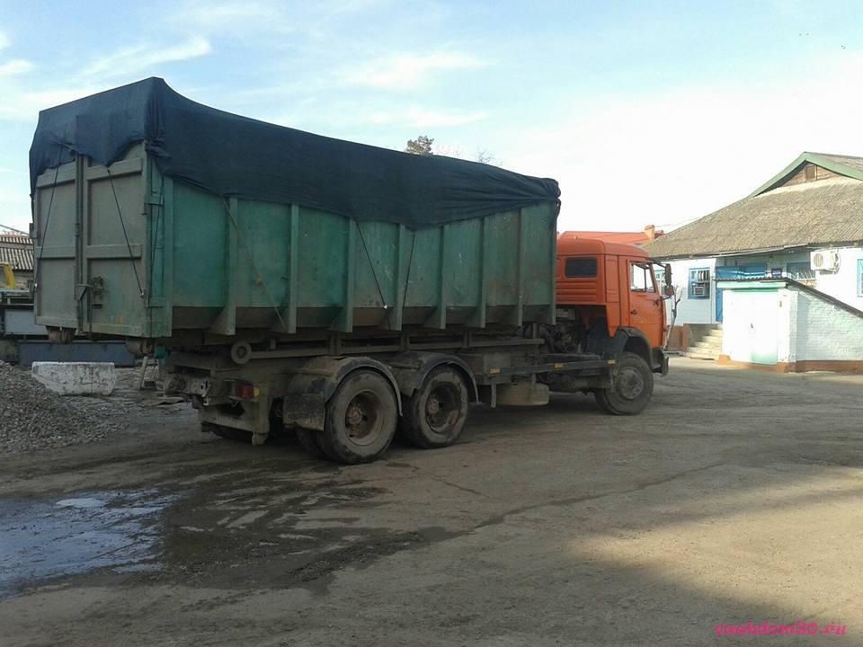 Можайск вывоз мусорафото1401