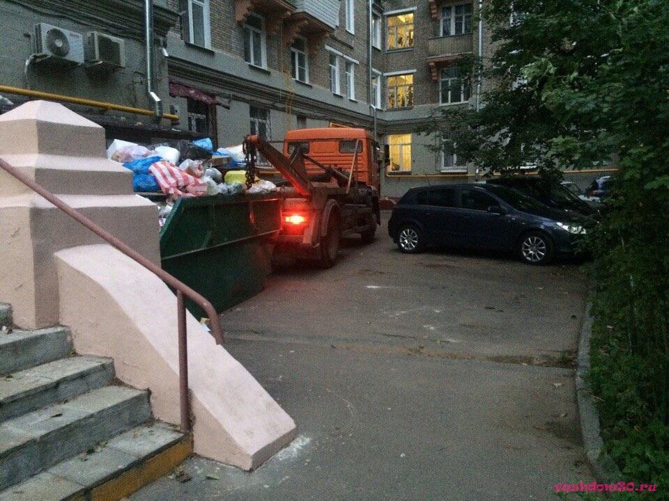 Вывоз мусора голицынофото1853