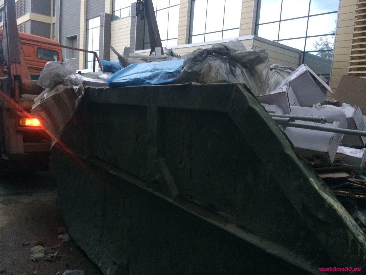 Вывоз мусора дешево в подольскефото1874