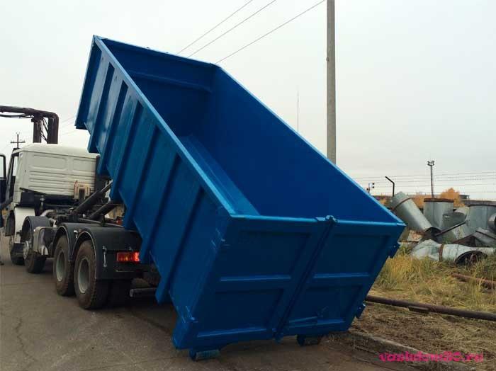 Вывоз мусора авиамоторнаяфото1531