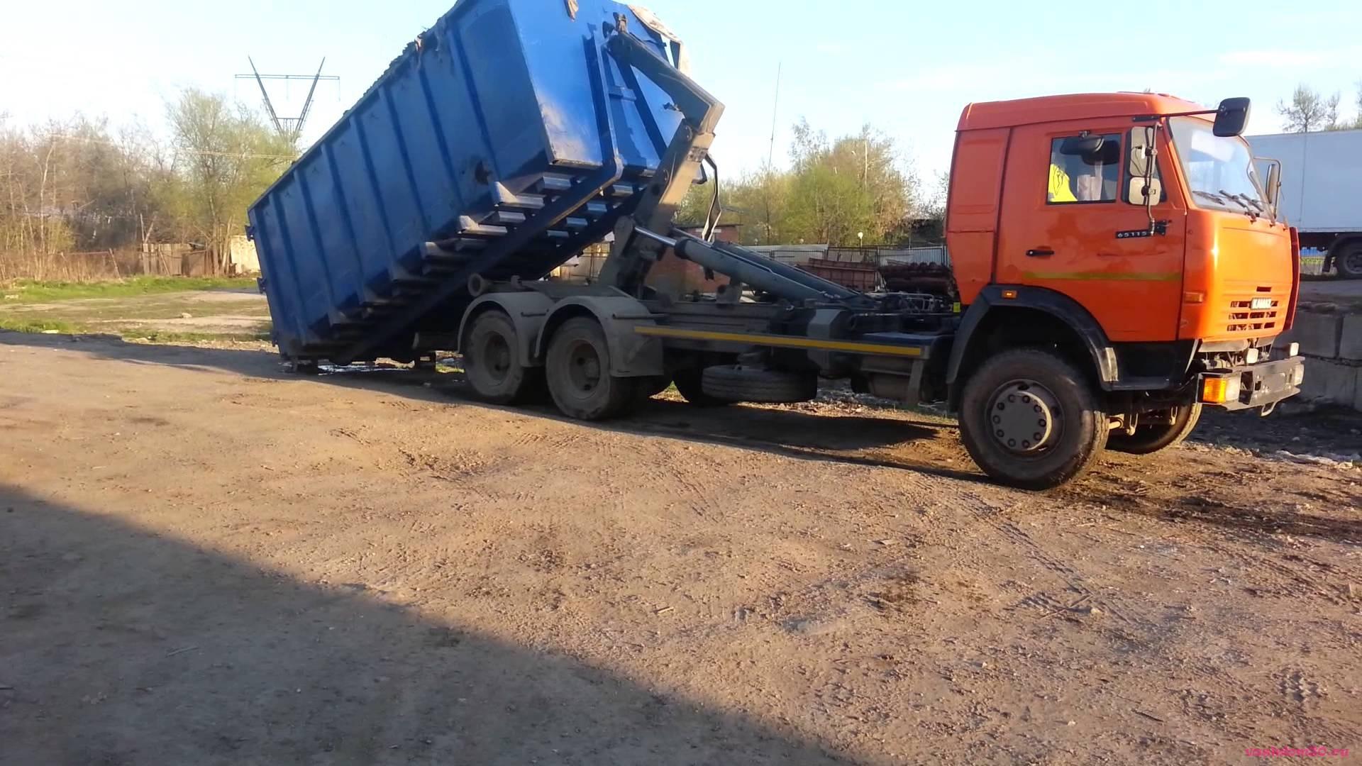 Вынос строительного мусорафото1773