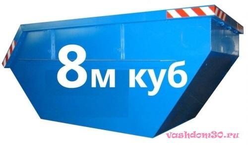 Вывоз мусора контейнерами в москвефото260