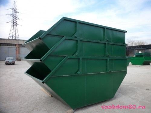 Заказ контейнера мусорногофото1844