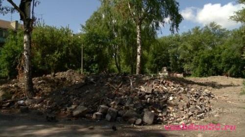 Вывоз мусора нахабинский районфото1410