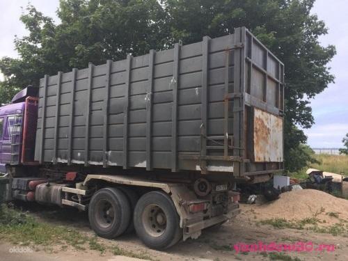 Мусорный контейнер клинфото1055