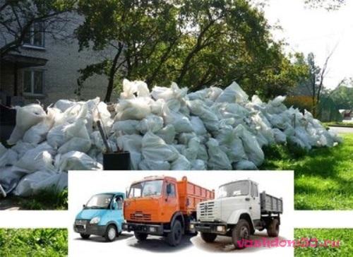 Вывоз мусора контейнер в домодедовофото1701