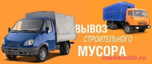 Профессиональные услуги утилизации отходовфото1694