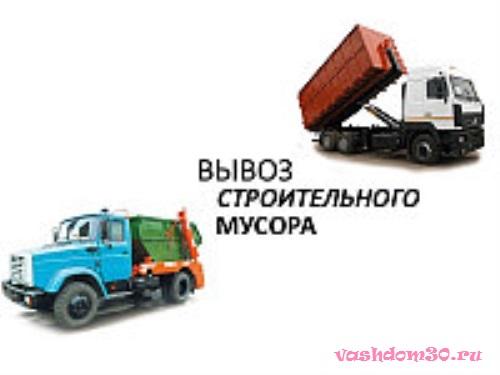 Вывоз мусора царицынофото540