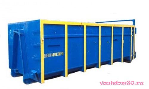 Вывоз строительного мусора в нахабинофото737