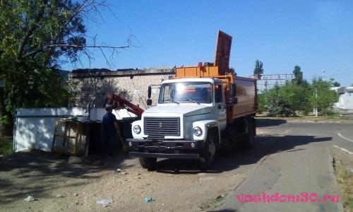 Объем мусорного контейнера для тбо м3фото140