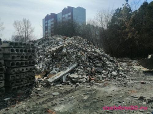 Вывоз мусора киевскаяфото1940