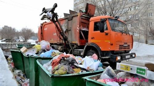 Вывоз мусора новорижское шоссефото294