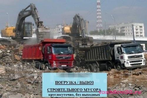 Вывоз мусора в кирилловкефото528