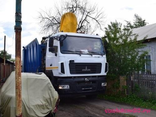 Вывоз мусора контейнер нахабинофото1367